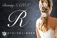 Beauty SALON R